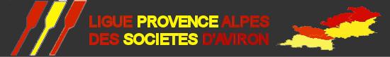 Ligue de Provence-Alpes d'Aviron